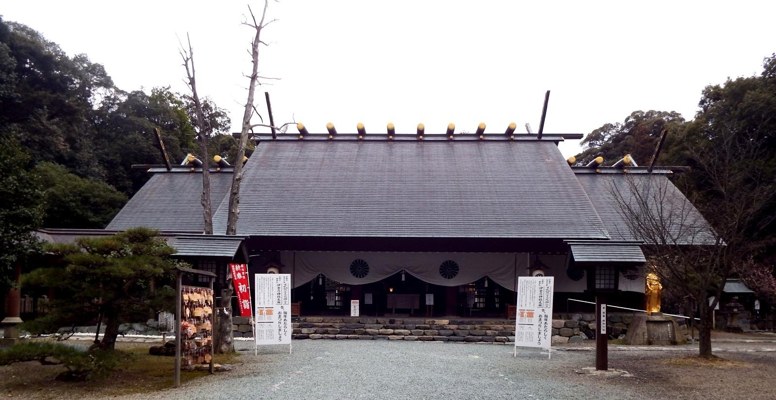 伊曽乃神社