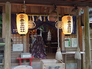 八番社・薬師神社