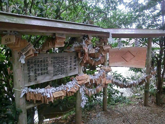 荒立神社_七福徳寿板木