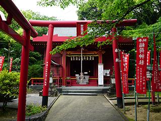 二番社・稲荷神社