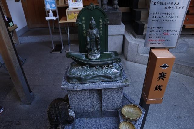 東京銭洗い弁天様