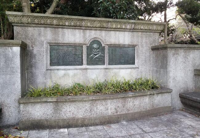 グラント将軍植樹碑